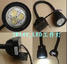 LED工作灯,环保工作灯,防水工作灯