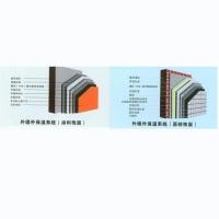 成都强国防水-膨胀(中空)玻化维珠建筑保温系统
