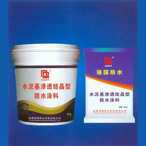 水泥基�B透�Y晶型防水涂料