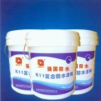 成都强国防水-K11复合防水涂料