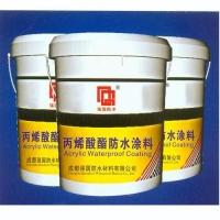 成都强国防水-丙烯酸酯防水涂料