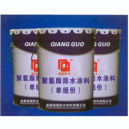 非焦油聚氨酯防水涂料(单组份)