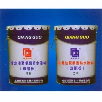 强国防水-非焦油聚氨酯防水涂料(双组份)
