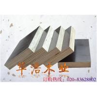 清水模板|菲林板|覆膜板