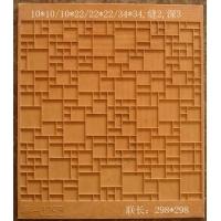 粤-0293