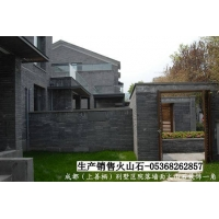新型环保建材-火山石