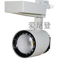 爱尼登LED轨道灯,厂这直销LED导轨灯