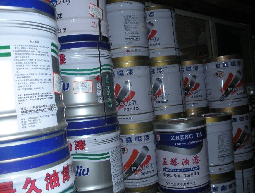 西安正塔厂家直销醇酸防锈底漆(85元 桶)