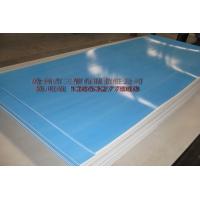 出口PVC硬板(单面膜)