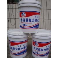 YJ-JS聚合物水泥基防水涂料