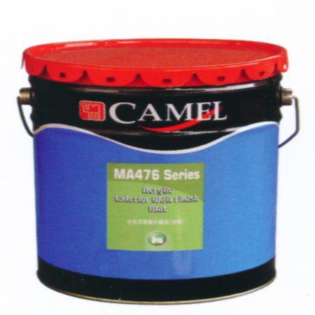 骆驼牌水性丙烯酸外墙乳胶漆  陕西西安骆驼漆