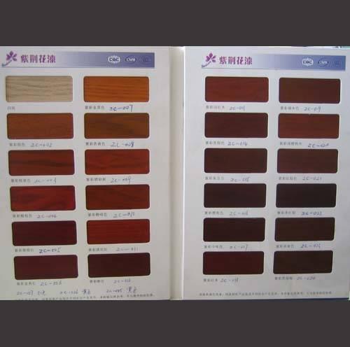 色板|陕西西安紫荆花漆