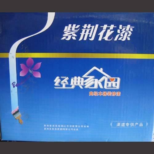 经典家园高级木器漆|陕西西安紫荆花漆