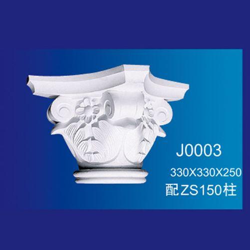 南京学飞石膏线条-罗马柱头 罗马柱-j0003图片