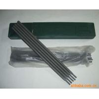 D916碳化硼焊条D916耐磨堆焊焊条 D916焊条