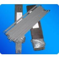 D276碳化钨耐磨焊条D276焊条D276耐磨焊条D276堆
