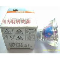 OSRAM 64653 24V 250W 低压灯杯