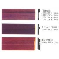 奥源室内免漆装饰线条-门窗套线/大二合一门档条/串心光脚线
