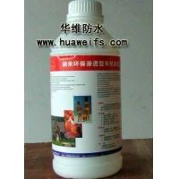 牛元纳米环保渗透型有机硅防水剂