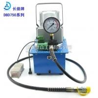 捷众工具 脚踏式-带电磁阀电动泵浦 油压电动泵