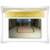 白砂米黄增硬玻化处理