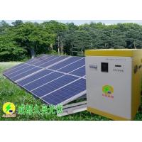 成都3000W至10千瓦家用太阳能控制逆变一体机(带蓄电池)
