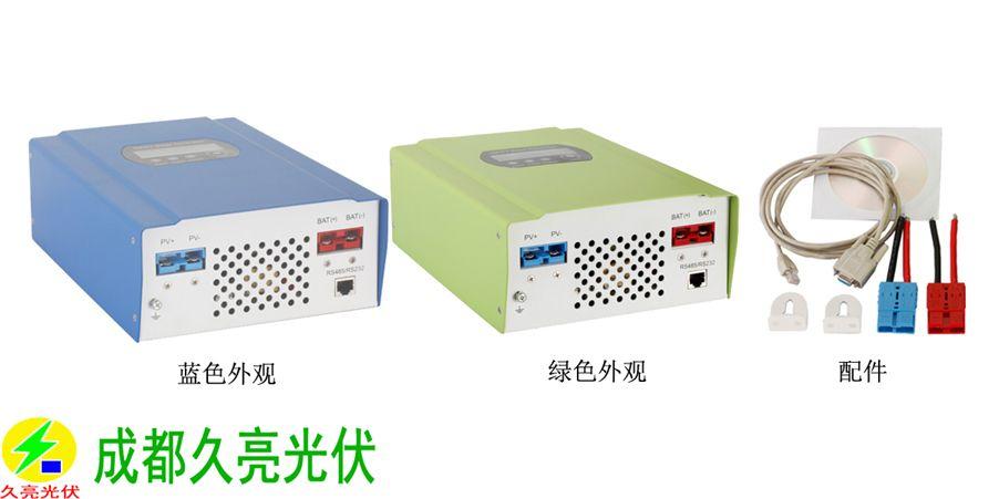 192V30A太阳能光伏智能控制器