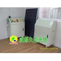 成都家用光伏发电系统,家用太阳能电站,光伏发电,成都久亮