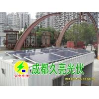 2200瓦家用离网发电系统