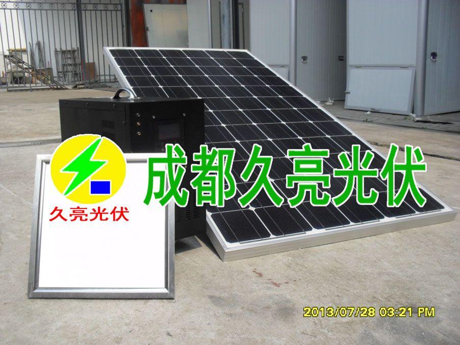 成都1000W家用太阳能发电机(体系),成都暂亮光伏