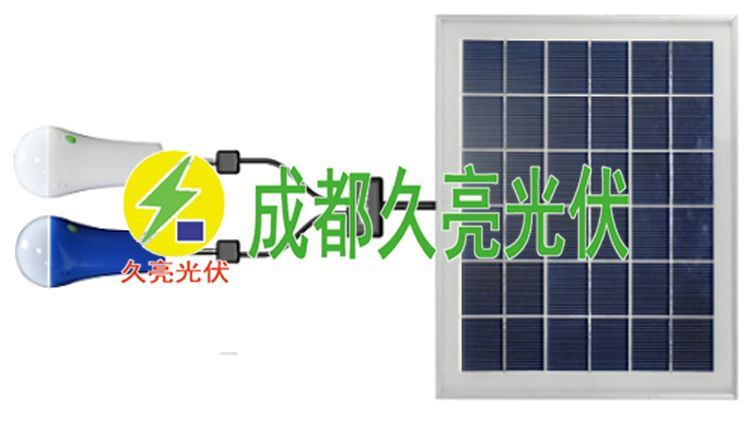 家用光伏发电体系,小型太阳能发电机,成都暂明
