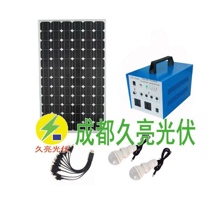 50W组件350瓦交换,太阳能发电体系,成都暂明