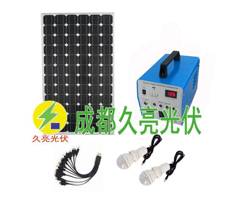 60瓦组件350瓦交换,太阳能发电机,成都暂亮光伏