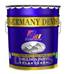 绿色环保油漆涂料品牌巴斯夫荷叶全效去污墙面漆