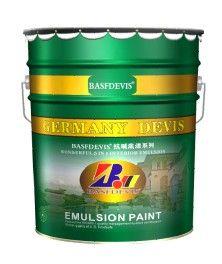 内墙乳胶漆品牌 世界名牌油漆涂料 巴斯夫漆