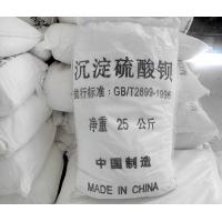 沉淀硫酸钡厂家直销
