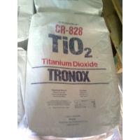进口科美基CR-828金红石钛白粉