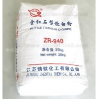 镇江环球金红石钛白粉ZR-940+