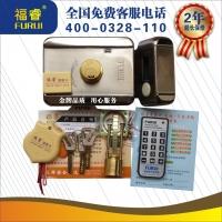 一体化刷卡锁/出租屋锁/门禁锁/遥控锁/电控锁/无敌防复制锁