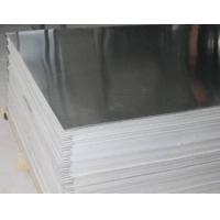 南京不锈钢-南京小成不锈钢-不锈钢板材-1