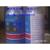 PP/PE处理剂/硅胶处理剂