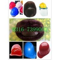 专业制造玻璃钢材质近电报警安全帽