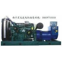 600KW沃尔沃柴油发电机组厂家现货供应