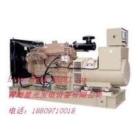 高品质的320KW大宇柴油发电机组青海特价出售!