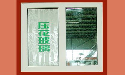 厦门市塑钢门窗有限公司-压花玻璃窗