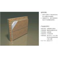 保温装饰一体化外墙板