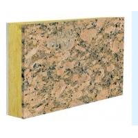 保温装饰一体化/节能幕墙/外墙保温装饰板