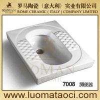 罗马品质-卫浴洁具批发-蹲便器7008
