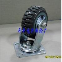 PVC烽火轮