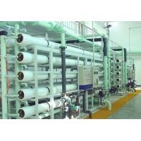 22T电镀废水回用污水处理设备